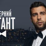 «Смотри не обострись!»: 5 неудачных шуток Ивана Урганта