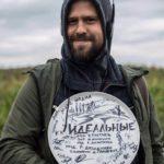 Кирилл Плетнёв приступил к съёмкам картины «Идеальные»