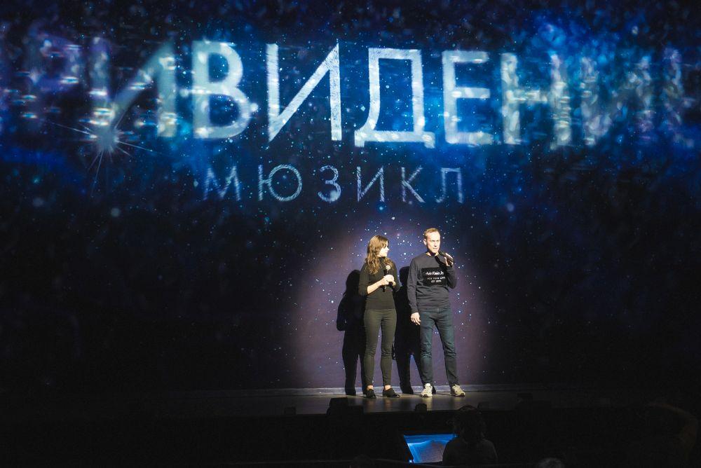 Павел Лёвкин и Галина Безрук предстали в узнаваемых образах «Привидения»