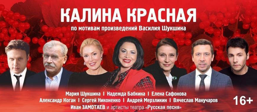 Мария Шукшина дебютирует на театральной сцене в постановке по сюжету отца