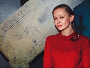 Юлия Пересильд: «Очень хочется в каждой роли пробовать что-то новое»