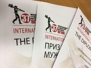 37-й Международный студенческий фестиваль ВГИК подвёл итоги